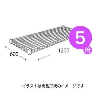■5倍ポイント■エレクター ワイヤーシェルフ H2448C1[21]