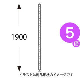 ■5倍ポイント■エレクター ステンレスポスト H74PS2 1900mm 2本入[21]