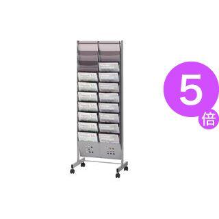 ■5倍ポイント■トヨダプロダクツ パンフレットスタンド 2列10段 A4サイズ PS-210 1台[21]