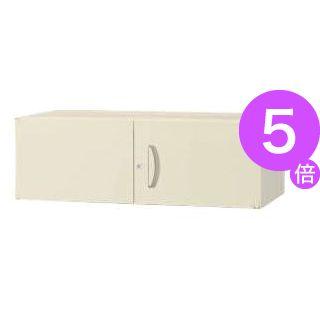 ■5倍ポイント■オフィスユニット SV-03H-L[21]