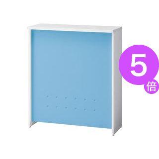 ■5倍ポイント■プラス ハイカウンター BF-09H W4/Z5 ブルー[21]