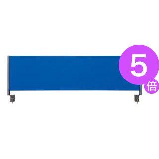 ■5倍ポイント■林製作所 デスクトップパネル/オフィス用品 【クロスタイプ 幅120cm用】 ブルー YSP-C120BL[21]