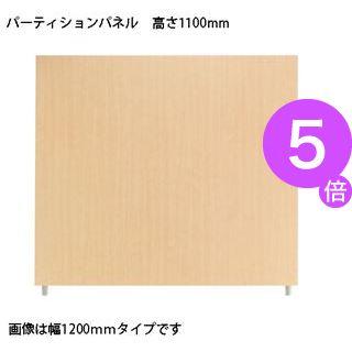 ■5倍ポイント■KOEKI SP2 パーティションパネル SPP-1109NK[21]