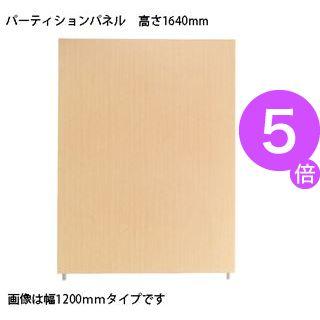 ■5倍ポイント■KOEKI SP2 パーティションパネル SPP-1608NK[21]