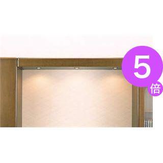 ■5倍ポイント■プレジデント用ダウンライト GD-184P 【社長室、役員用家具】[21]