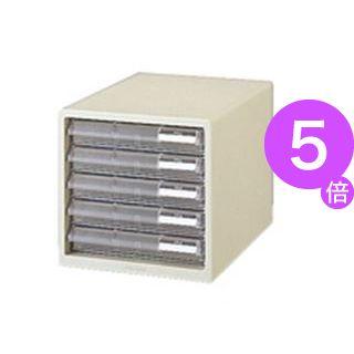 ■5倍ポイント■(業務用10セット) プラス レターケース LC-105A A4 浅5 ホワイト[21]
