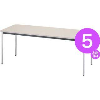 ■5倍ポイント■ミーティング用テーブル RT-1875N ライトグレー[21]