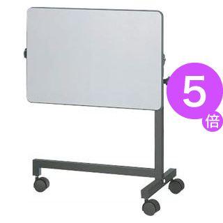 ■5倍ポイント■フラップテーブル F-1N ライトグレー[21]
