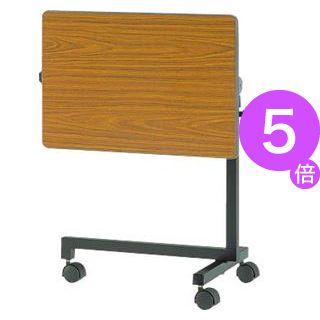 ■5倍ポイント■フラップテーブル F-1N チーク[21]