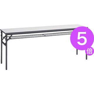 ■5倍ポイント■ゼミテーブル TA-1845 ライトグレー[21]