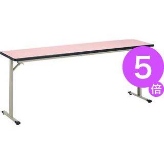 ■5倍ポイント■カラーゼミテーブル ET-1845 ピンク[21]