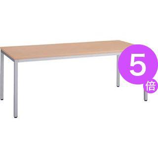 ■5倍ポイント■ミーティング用テーブル AD-1880 ナチュラル[21]