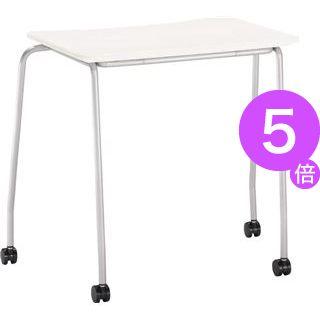 ■5倍ポイント■スタッキングテーブル BMS-07C ホワイト[21]