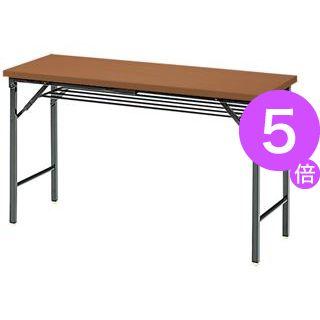 ■5倍ポイント■ジョインテックス 脚折りたたみテーブル TWS-M1245WN[21]