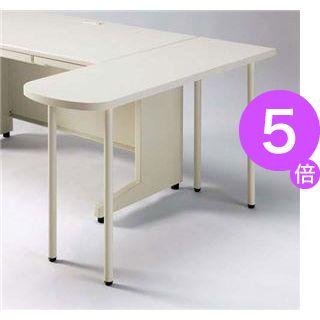 ■5倍ポイント■プラス サイドテーブル RJ-7DT-ST LGY エルグレー[21]