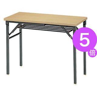 ■5倍ポイント■ジョインテックス 脚折りたたみテーブル TWS-M0945NA[21]