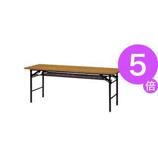 ■5倍ポイント■ダイセン 折りたたみテーブル W1800×D600mm チーク OTK-1860TKT-G 1台[21]