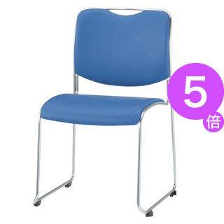 ■5倍ポイント■スタッキングチェアー No.640S ブルー[21]