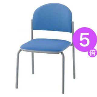 ■5倍ポイント■ミーティング用チェアー No.2326F ブルー[21]