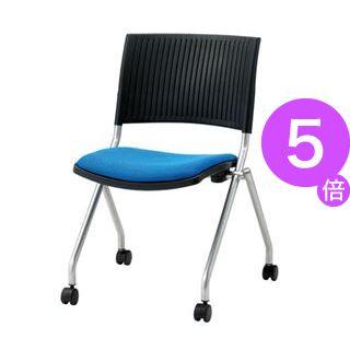 ■5倍ポイント■ジョインテックス 会議椅子(スタッキングチェア/ミーティングチェア) 肘なし キャスター付き FJC-K5 ブルー 【完成品】[21]