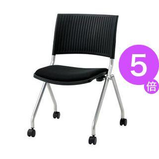 ■5倍ポイント■ジョインテックス 会議椅子(スタッキングチェア/ミーティングチェア) 肘なし キャスター付き FJC-K5 ブラック 【完成品】[21]
