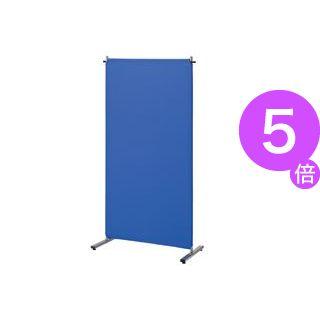 ■5倍ポイント■簡易パーティション(W800×D420×H1600mm・ブルー)[21]