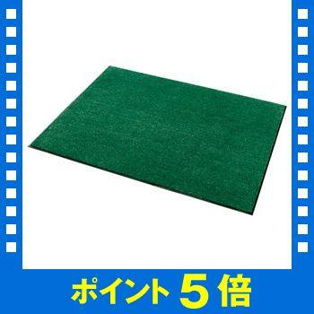■5倍ポイント■山崎産業 ニュー吸水マット F-176-12 G グリーン[21]
