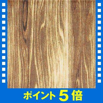■5倍ポイント■クリーンテックス・ジャパン デザインマット 900*1200mm グレイン[21]