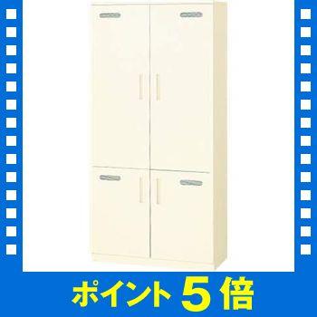 ■5倍ポイント■キッチンケース OK-36N[21]