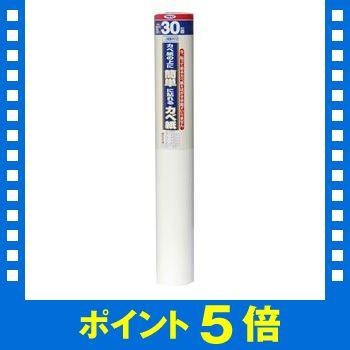 ■5倍ポイント■アサヒペン AP 簡単カベ紙 92cm×30m KW74フリッシュ[21]