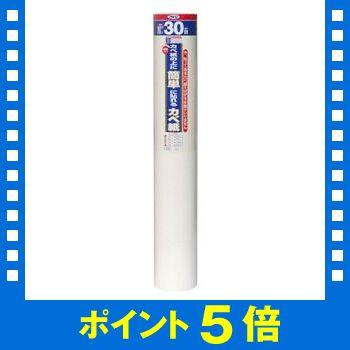 ■5倍ポイント■アサヒペン AP 簡単カベ紙 92cm×30m KW71リベルタ[21]