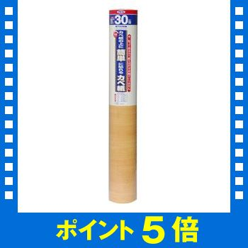 ■5倍ポイント■アサヒペン AP 簡単カベ紙 92cm×30m KW78ライトオーク[21]