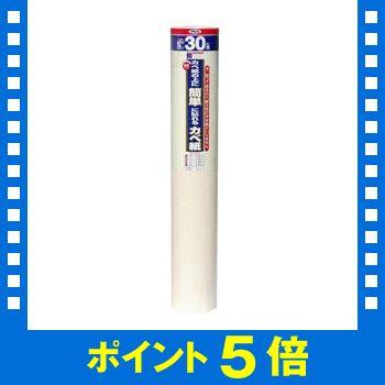 ■5倍ポイント■アサヒペン AP 簡単カベ紙 92cm×30m KW73ヴォーネン[21]