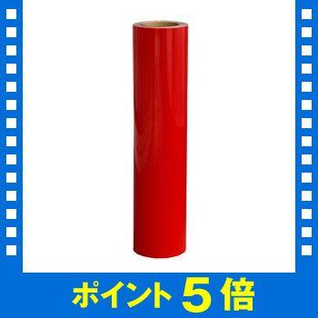 ■5倍ポイント■アサヒペン AP ペンカル 500mm×25m PC003濃赤[21]
