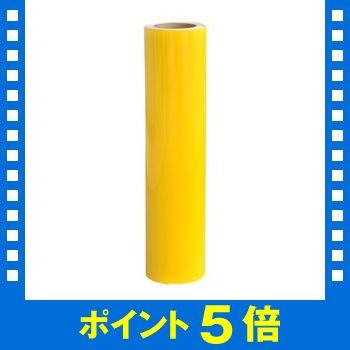 ■5倍ポイント■アサヒペン AP ペンカル 500mm×25m PC006黄色[21]