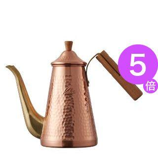 ■5倍ポイント■Kalita(カリタ) 700CUW /TSUBAME & Kalita ドリップポット スリム 700W 銅製 52204[21]