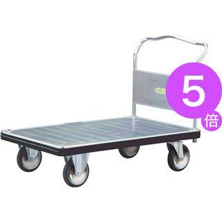 ■5倍ポイント■ダンディ台車 UDGE-LS[21]