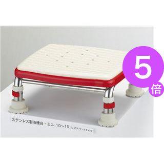 ■5倍ポイント■アロン化成 浴槽台 安寿ステンレス浴槽台Rソフトクッションタイプ(1)10 536-450[21]