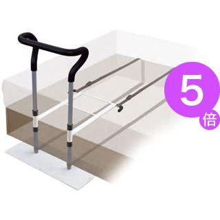 ■5倍ポイント■イーストアイ ベッド関連用品 セーフティーベッドアーム・ワイドグリップタイプ MB30 MB30[21]