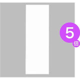 ■5倍ポイント■(業務用200セット) 光 ユニプレート UP515-N 白[21]