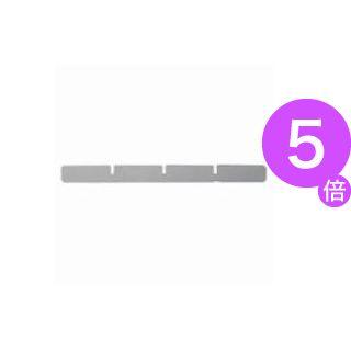 ■5倍ポイント■(業務用200セット) セントラル マイレター専用仕切板 SW-L A4浅型タテ[21]