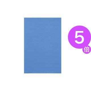 ■5倍ポイント■(業務用7セット)アルテ カラーボード/両面色付ボード 【ブルー 5mm厚 B1】 ×7セット[21]