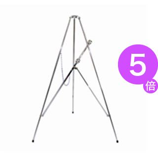 ■5倍ポイント■八光舎 三脚 ケース付 12mm径[21]