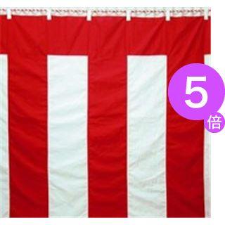 ■5倍ポイント■八光舎 紅白幕 5間物 180×900cm[21]