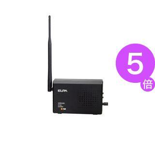 ■5倍ポイント■ELPA(エルパ) ワイヤレスコール 中継器 EWC-T02[21]