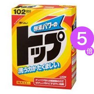 ■5倍ポイント■(業務用40セット)ライオン ライオン 無リントップ 特大[21]