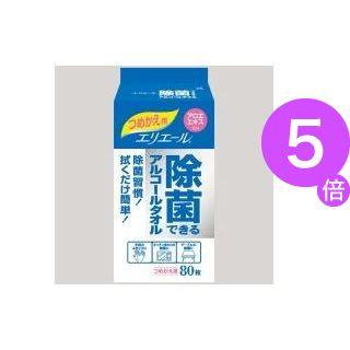 ■5倍ポイント■(業務用20セット)大王製紙 除菌できるアルコールタオル 詰替 80枚[21]