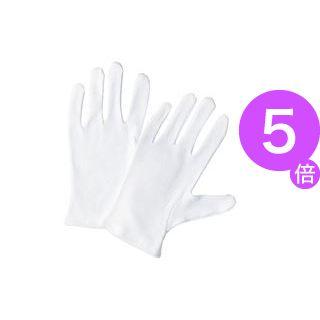 ■5倍ポイント■(業務用60セット) 川西 スムス手袋 マチ無し 12双組 L[21]