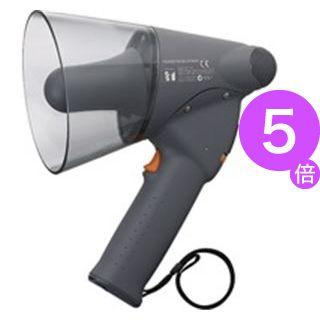 ■5倍ポイント■(業務用3セット) TOA ハンド型ミニメガホン ER-1103[21]