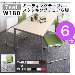 ■6倍ポイント■ミーティングテーブル&スタッキングチェアセット Sylvio シルビオ 7点セット(テーブル+チェア6脚) W180[4D][00]